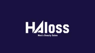 HAloss(ハロス)で実際にヒゲ脱毛してみた画像付きレビュー